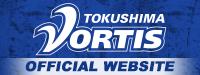 徳島ヴォルティス オフィシャルサイト